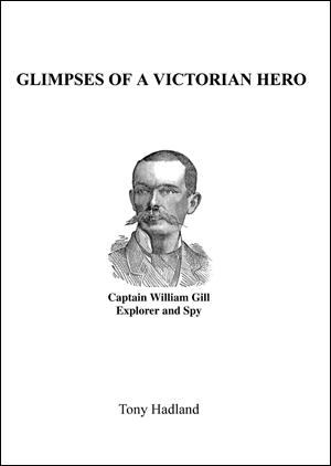 William Gill book cover